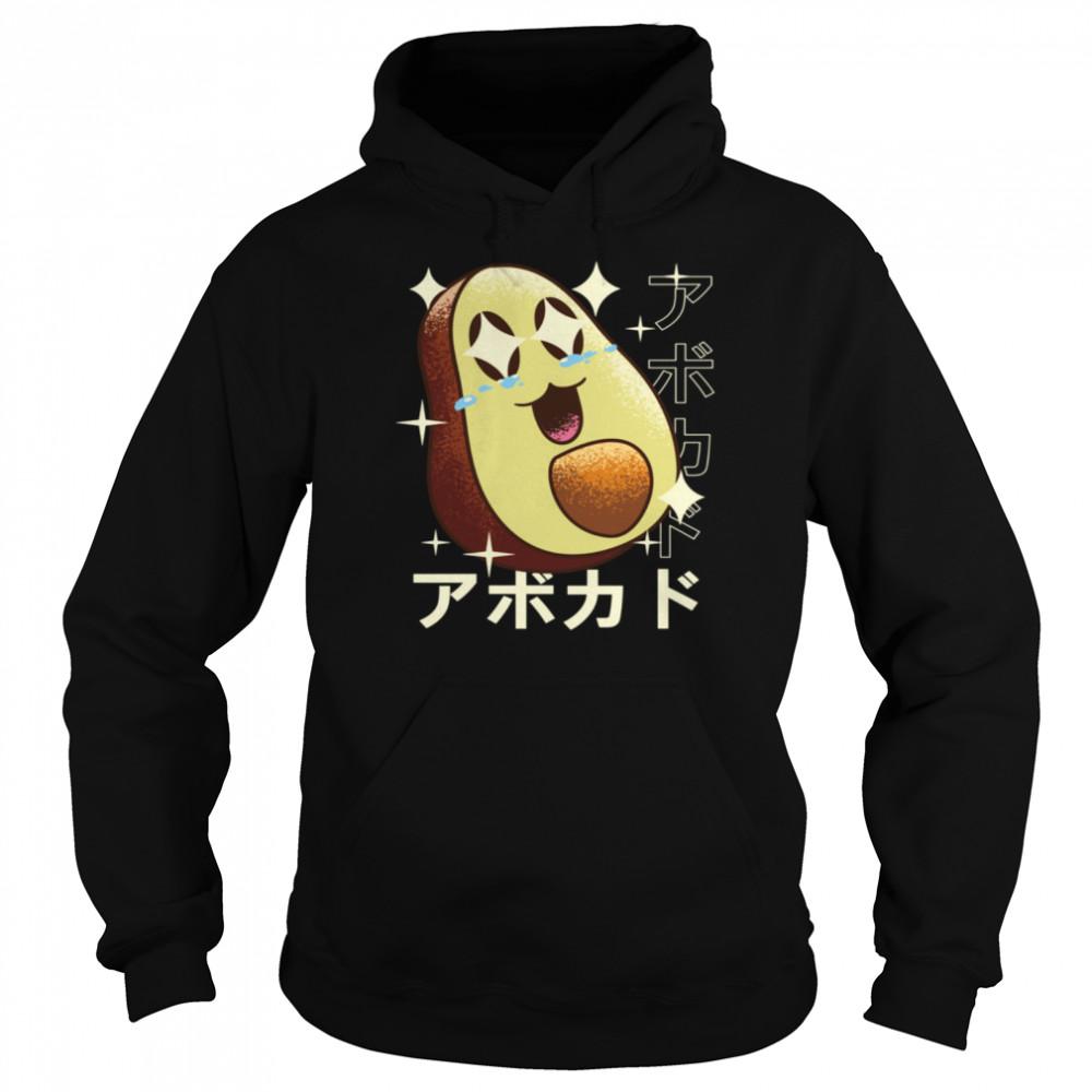 japanese anime avocado unisex hoodie