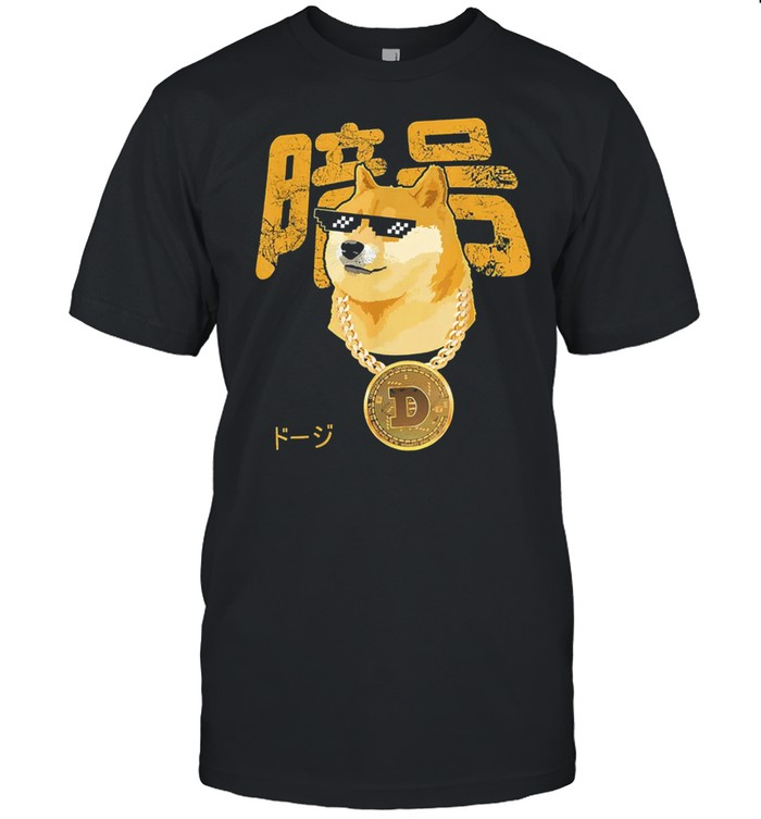 Dogecoin for women or men doge shiba crypto meme cute shirt Classic Men's T-shirt